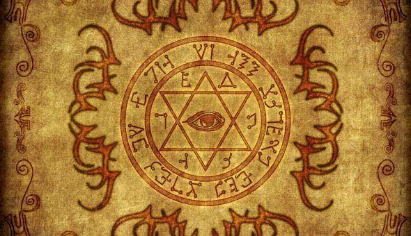 Языческие заговоры и ритуалы
