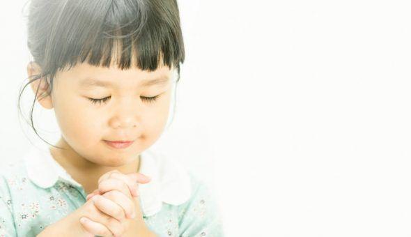 Бог поможет решить ваши проблемы