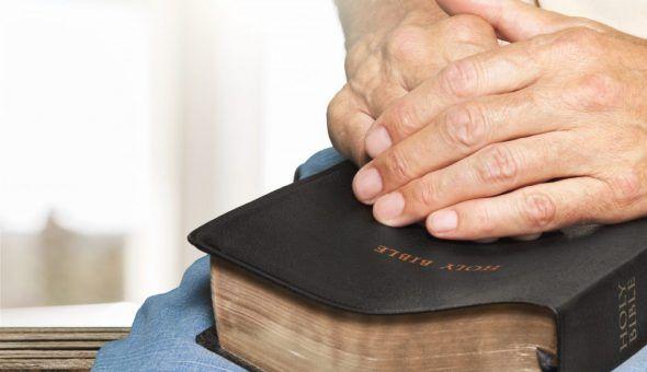 Бог поможет справиться с проблемой