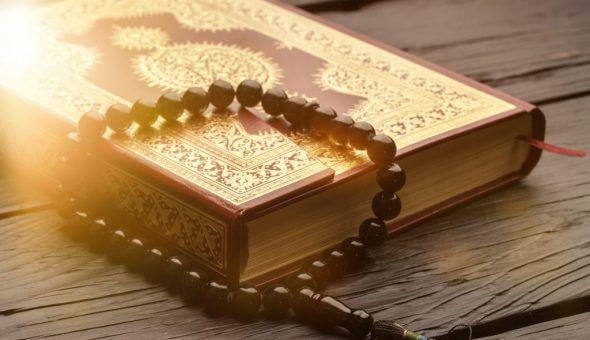 Порча и сглаз в исламе