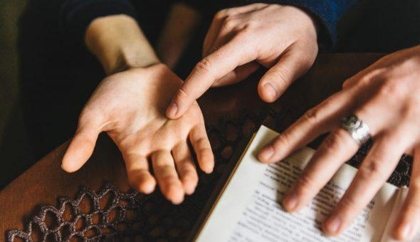 Изучаем линии брака