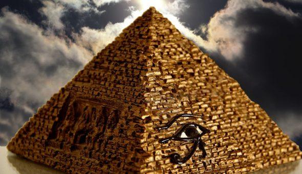 Глаз Гора — «охраняющий глаз»