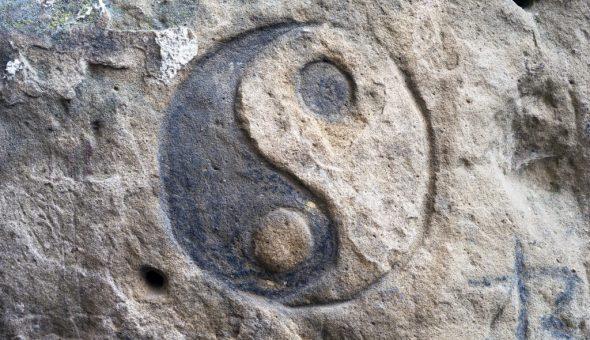 Инь Янь символизирует мироздание