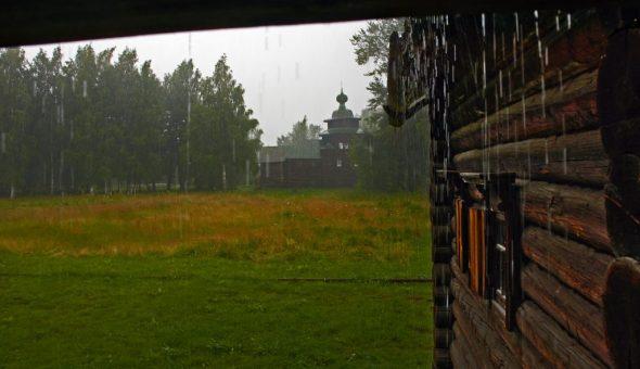 Дождь на 4 ноября — к холодной зиме