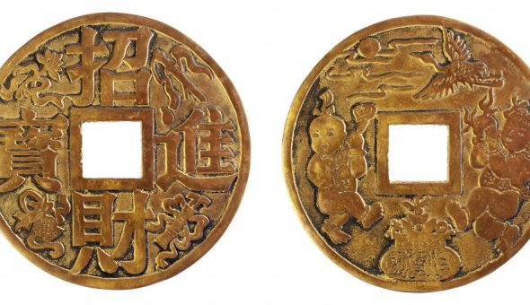 Свойства амулета неразменная монета