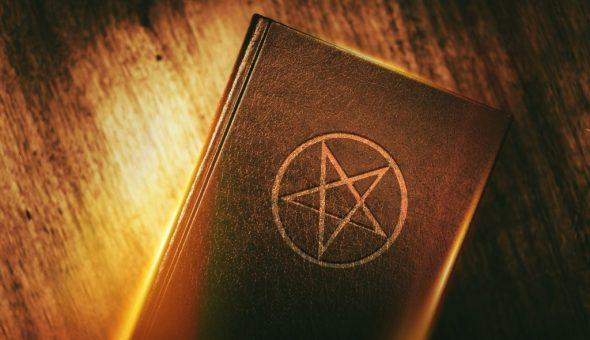 Звезда о пяти лучах связана с христианством