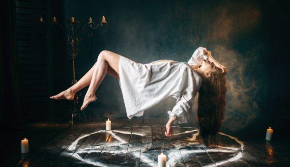 Пентаграмма Сатаны олицетворяет Хаос