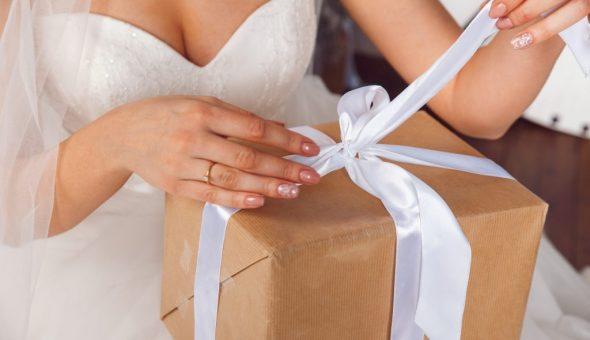 Подарки молодоженам в високосный год