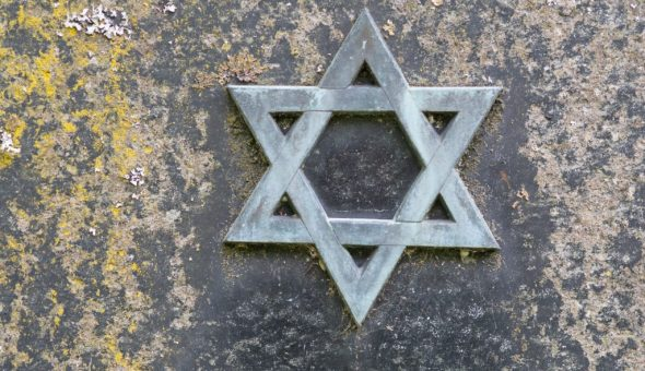 Каббалистические символы