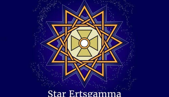 Значение 12-конечной звезды зависит от религии